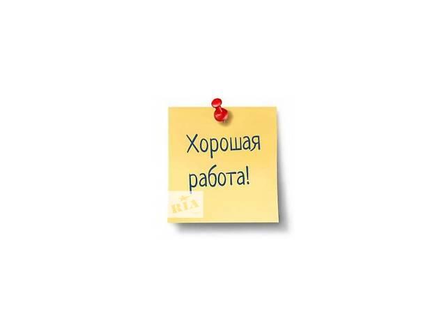 продам Требуется фрезеровщик в Коростышев бу в Житомирской области