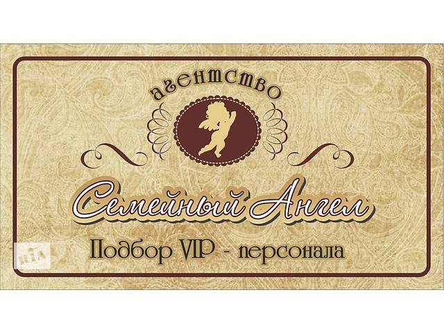 купить бу Требуется гувернантка в семью с проживанием.  в Украине