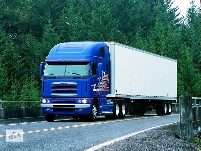 продам Требуется водитель на грузовой авто бу в Днепропетровской области