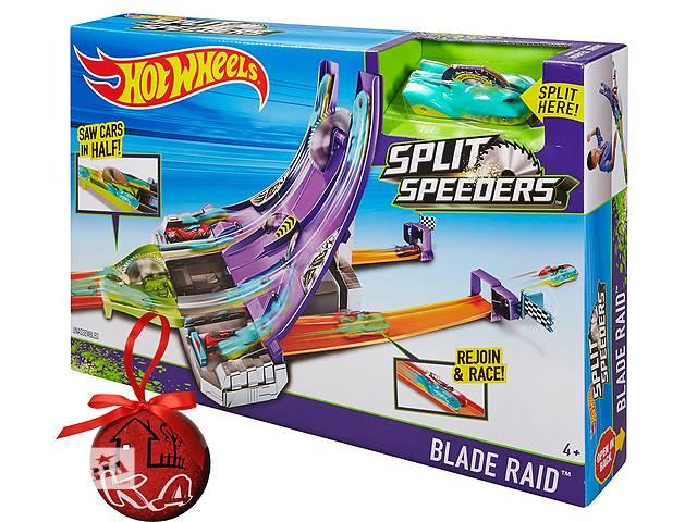 Трек hot wheels молниеносные половинки острые лезвия Spleet Speeders- объявление о продаже  в Харькове