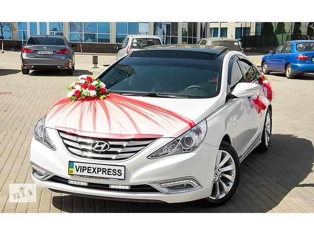 Авто на Свадьбу , Свадебные авто, Hyundai Sonata YF,(2012г) Кортежи!- объявление о продаже  в Одессе