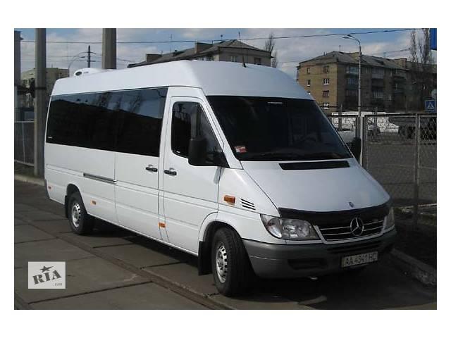 Пассажирские перевозки аренда автобуса- объявление о продаже  в Тернополе