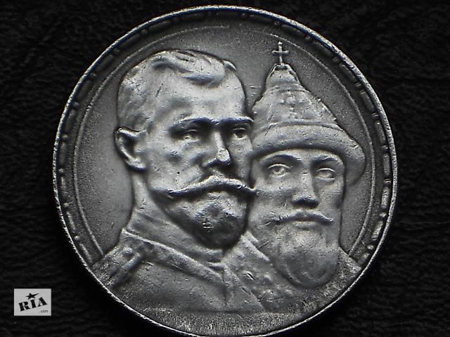 продам Царские рубли бу в Киеве