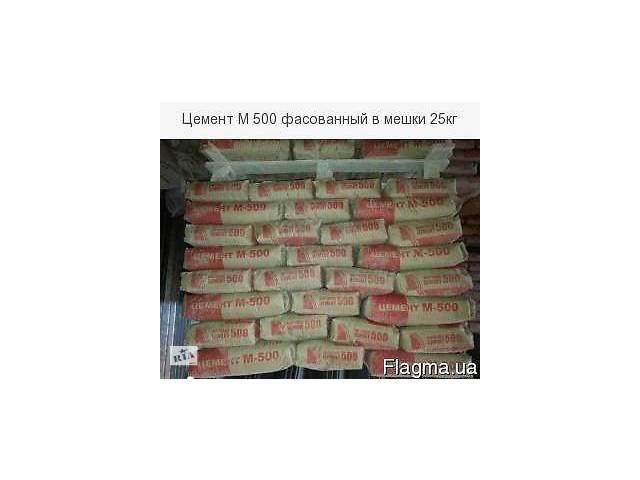 продам Цемент М 500 фасованный в мешки 25кг бу в Киеве