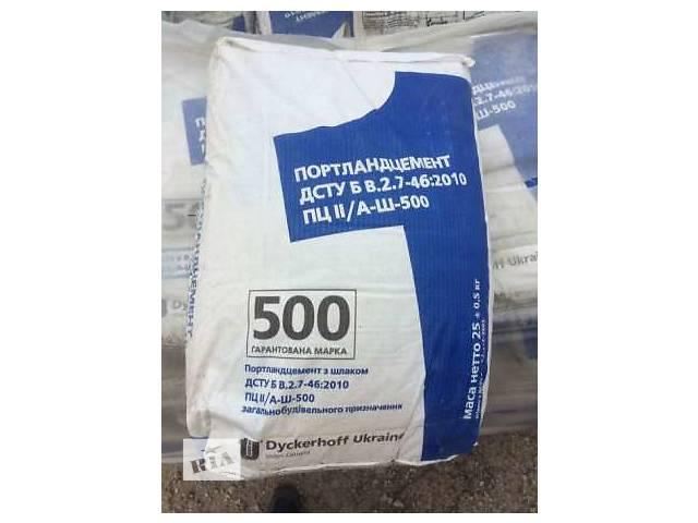 продам Цемент м500 бу в Тернополе