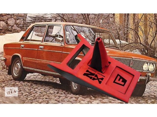 продам Центральна консоль на Жигулі 2103. бу в Виннице
