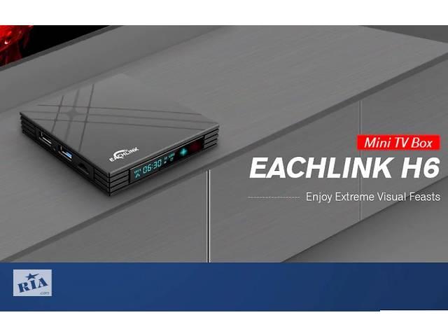 EACHLINK H6 Mini 3/32 TV BOX тв бокс IPTV Android  Настройка