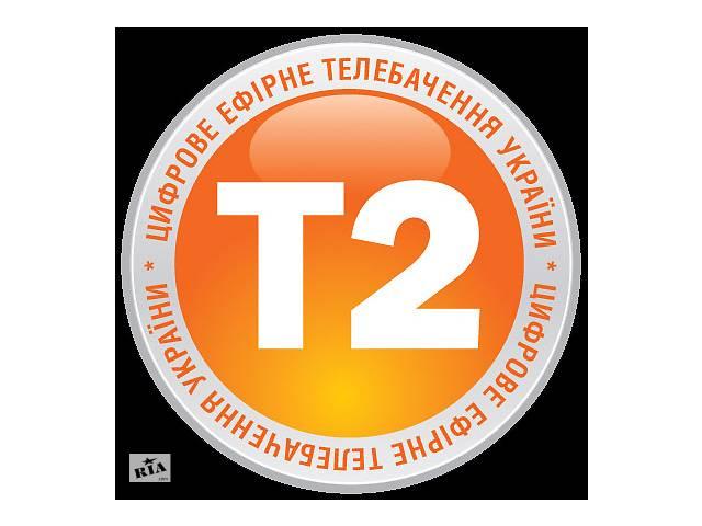Продам тюнер цифрового телевидения Т2, НОВЫЙ, 350грн. Краматорск.
