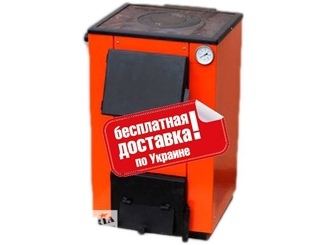 купить бу Твердотопливный котел Maxiterm-14 кВт. Горит на одной загрузке до 8 часов. АКЦИЯ Бесплатная доставка. в Киеве