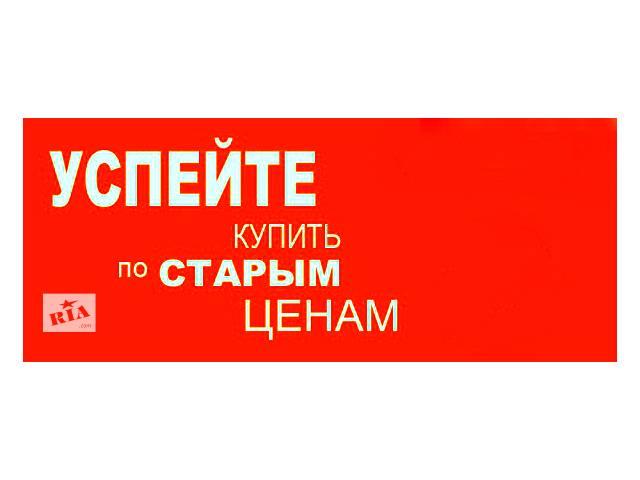 продам Твердотопливный котел Ретра-3М 98-200 кВт бу в Киеве