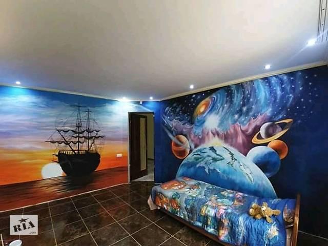 Творчі послуги художник розпис стін декор львів- объявление о продаже  в Львові