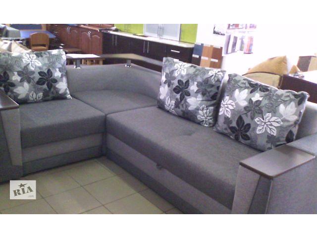 Не дорогой угловой диван СТАТУС (+ видео)- объявление о продаже  в Хмельницком