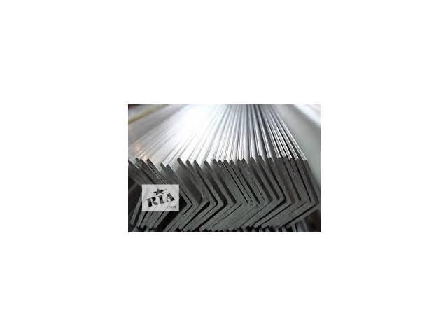 Уголок алюминиевый (Украина) 15х15х1,5, 15х15х2- объявление о продаже  в Киеве