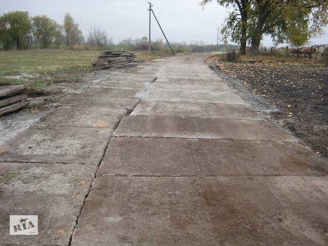 бу Укладка дорожной плиты  в Украине