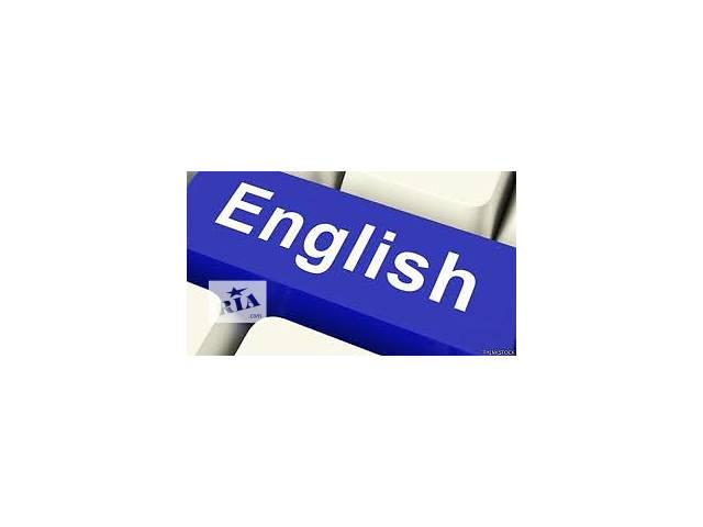 Уроки английского языка- объявление о продаже  в Мукачево