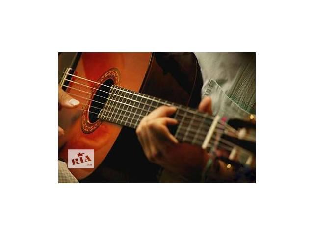 Уроки игры на гитаре- объявление о продаже  в Николаевской области