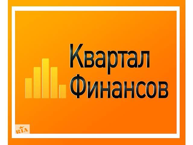 купить бу Услуги бухгалтера Киев  в Броварах