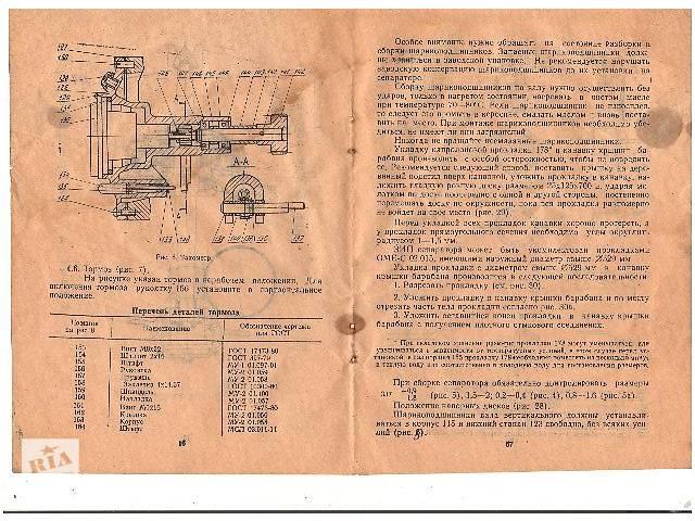 Услуги по оцифровке текста (перевод текста в формат .doc, .docx)- объявление о продаже   в Украине