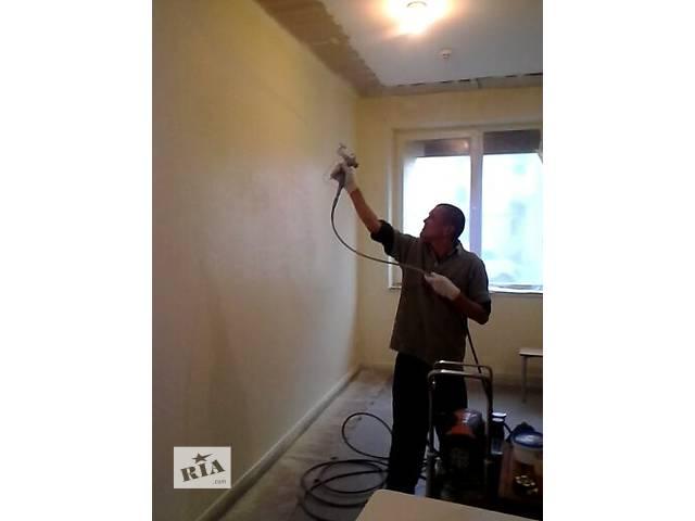 купить бу Услуги по теплоизоляции стен из внутри.Енергосберегающие побелки.Теплые фасады,тепло и гидроизоляция   бетона. в Ужгороде