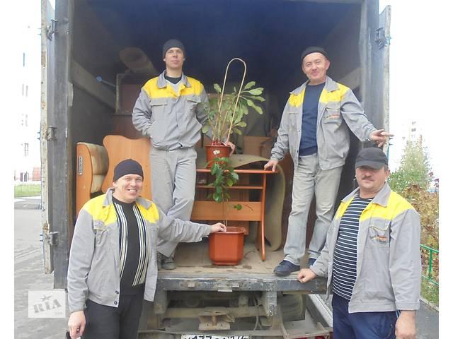 купить бу Услуги профессиональных грузчиков по Киеву  в Украине