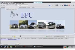 Установка базы Mercedes - WIS ASRA EPC - по запчастям и ремонту!