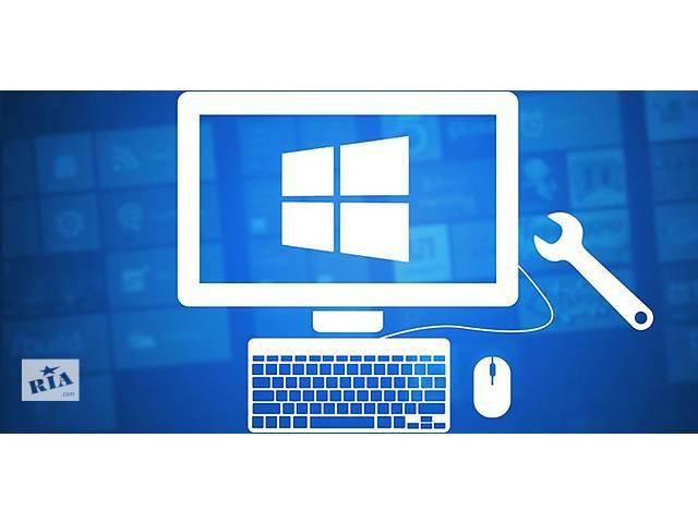 Установка Windows XP/7/8, Установка ПО, Антивирусная защита в Лозовой