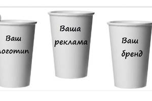 Нові Склянки
