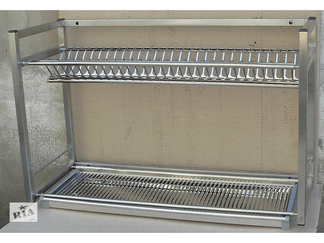 Сушіння(сушарки) для посуду з нержавіючої сталі- объявление о продаже  в Мелітополі