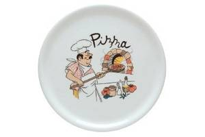Новые Столовая посуда Lubiana