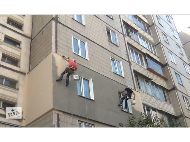 продам утепление фасада. бу в Одессе