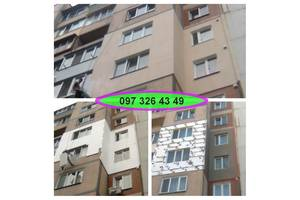 Утепление Фасадов КВАРТИР Снаружи Пенопластом