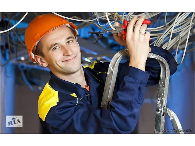 Чоловіки електрики на будівництво в Чехію- объявление о продаже   в Україні