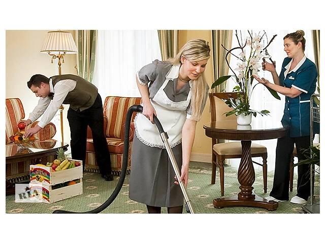 Мужчины, женщины и семейные пары на уборку 4*, 5* отелей в Германии