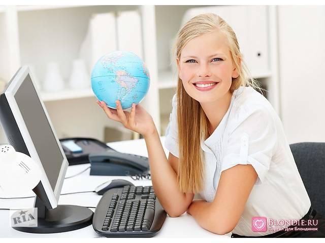 Диспетчер на домашнем ПК с ежедневной оплатой