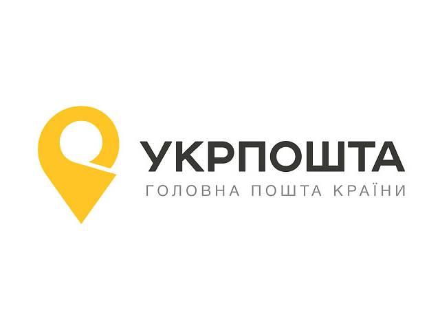 купить бу Інкасатор  в Украине
