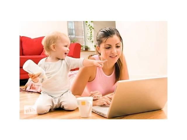 Удаленная работа на дому в перми требуется веб-дизайнер фриланс