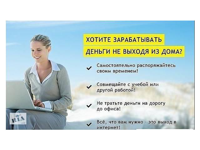 2de870380873 продам Продавец женской одежды в интернете посредник дропшиппинг бу в  Украине