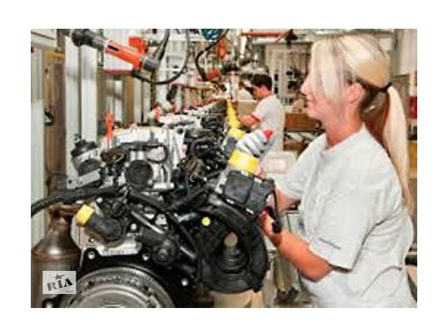 РІЗНОРОБОЧИЙ на виробництво автодеталей  (робота в Чехії)- объявление о продаже   в Україні