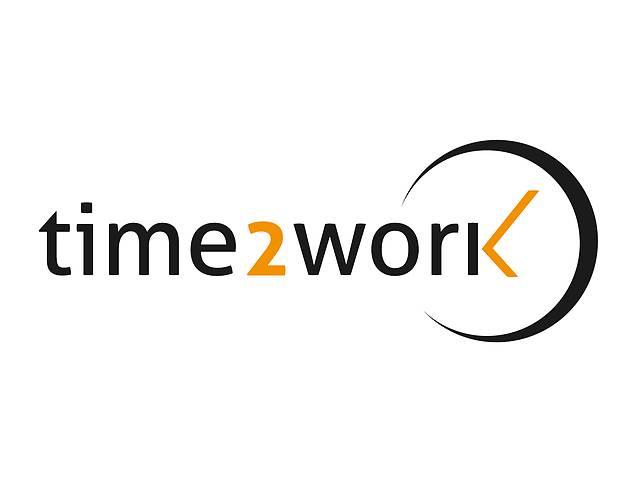 Рабочий на производство- объявление о продаже   в Украине