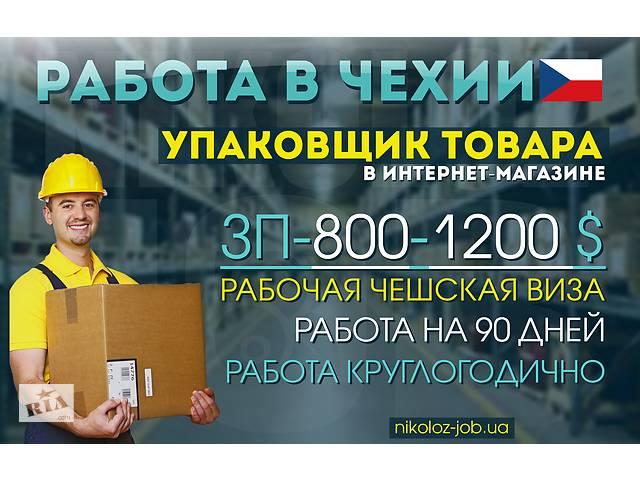 купить бу Робочий на склади  в Украине