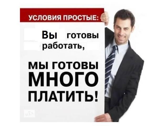 продам Риэлтор бу в Одессе