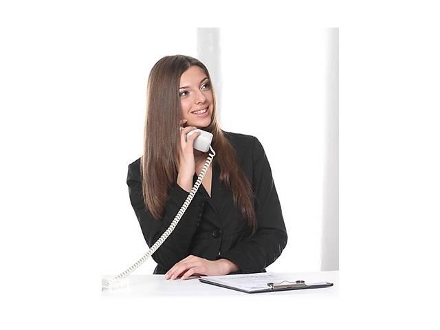 Сотрудник в офис на прием звонков