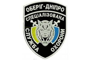 Потрібен охоронець - всі вакансії для жителів України на RIA.com dacda30868287