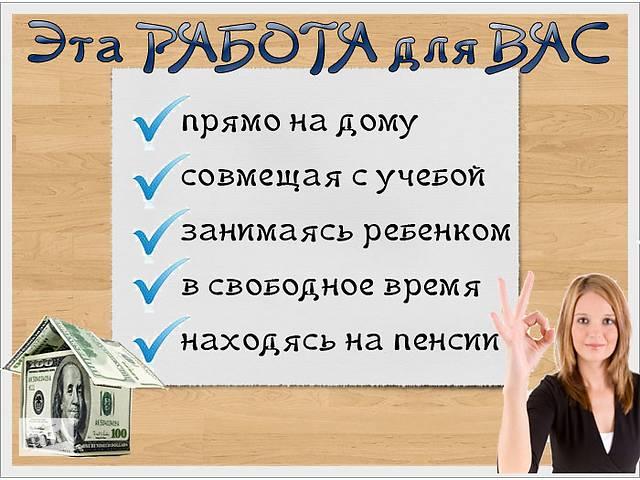Конторы бинарных опционов по надежности 1