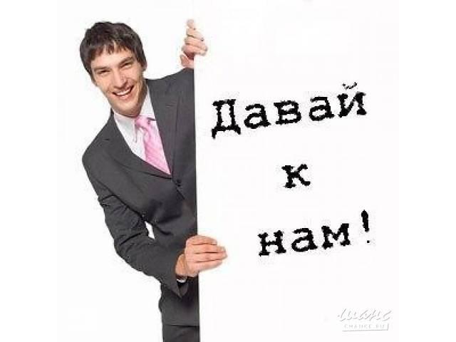 Ежедневная оплата вакансии москва фриланс сайты фрилансеров екатеринбург