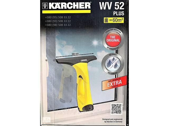 Пылесос для мытья окон KARCHER WV 52 PLUS 1.633-139.0- объявление о продаже  в Луцьку