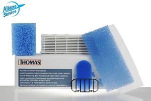 Новые Моющие пылесосы Thomas