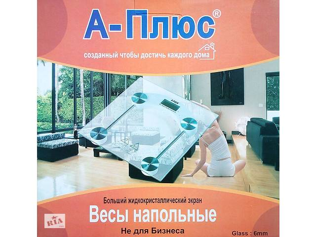 продам Весы напольные электронные А-плюс до 150 кг бу в Харкові