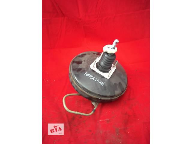 продам Вакуумный усилитель тормозов Peugeot Bipper 2008-2016  бу в Ковеле