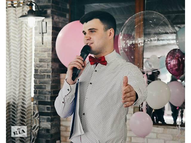 Ведучий, якого ви шукаєте!- объявление о продаже   в Україні